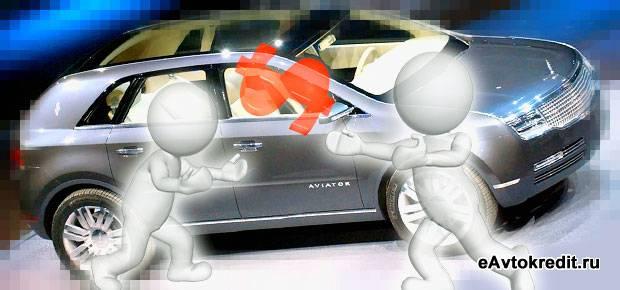 Выгодный автокредит в Самаре
