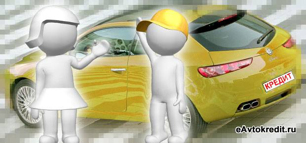 Договор Аренды Автомобиля Между Физическими Лицами образец