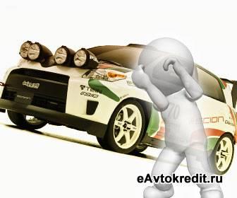 Зачем оформлять автостраховку