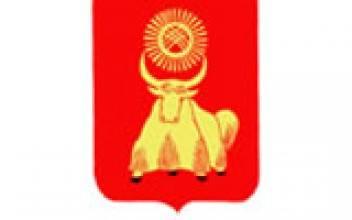 Кызыл