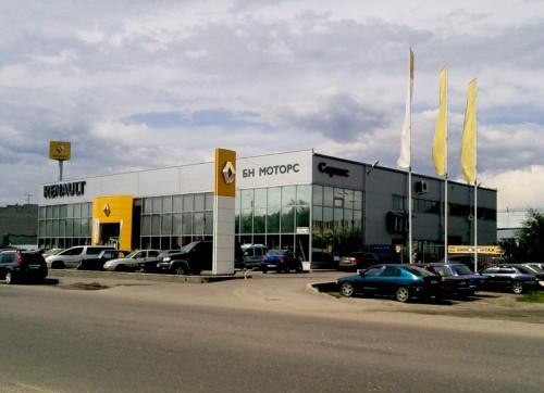Купить машину в брянске в кредит