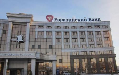 оплатить кредит евразийский банк через интернет экспресс займ на карту без процентов