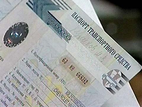 Можно ли купить машину в кредит с птс быстро заложить автомобиль Сущевская улица
