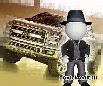 Американский Форд в кредит
