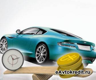Аренда авто с правом выкупа