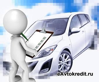 Авто в кредит без гражданства