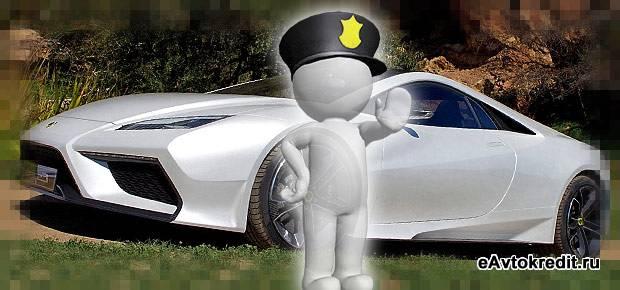 Авто в кредит - где ожидать обмана