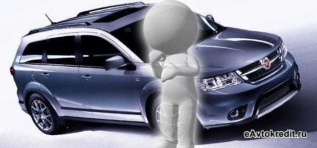Авто в кредит в Томске