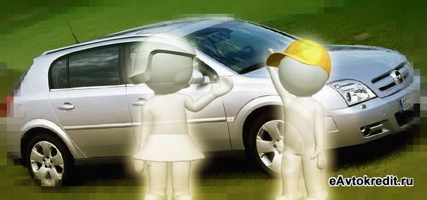 Авто в выгодный кредит в Краснодаре