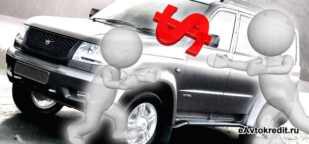 Автокредит на УАЗ Патриот