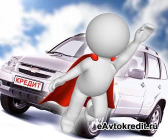 Автокредитование отечественных авто