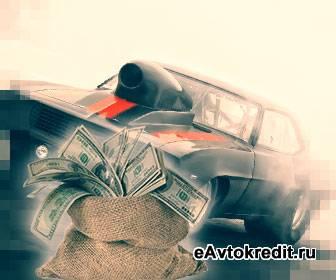 Автокредиты федеральных банков