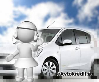 Автомобиль для леди