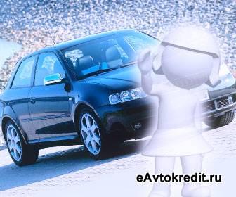 Автомобиль в кредит в Кемерово