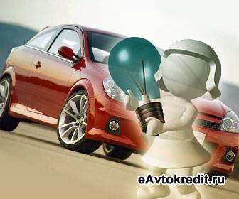Автомобили в кредит в Краснодаре