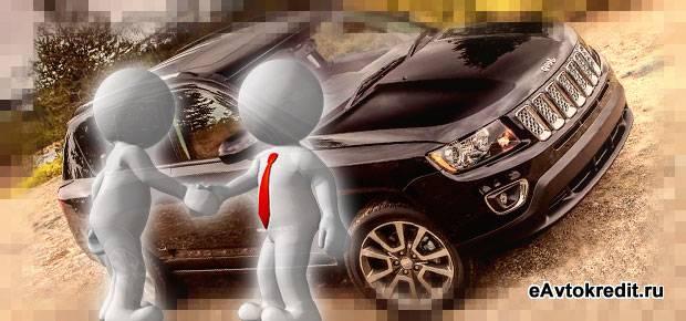Автомобили внедорожники