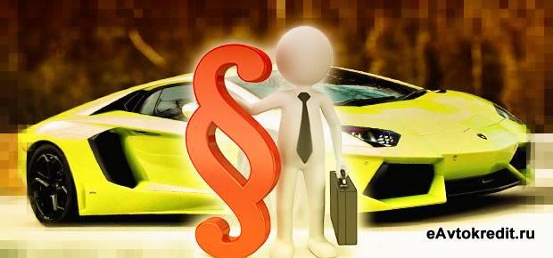 Автострахование по требованию банка