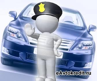 База автомобилей в кредите