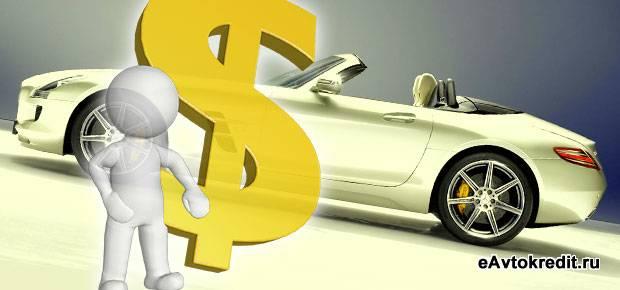 База кредитных автомобилей