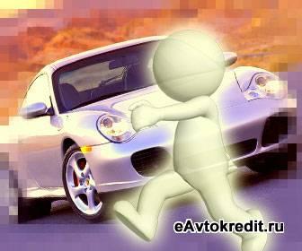 Битые автомобили из Германии