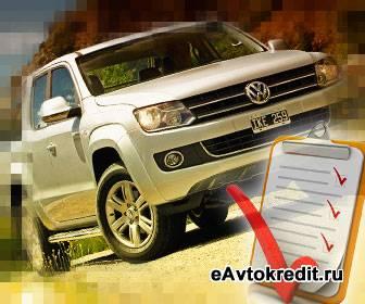 Большой внедорожник Volkswagen