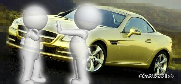 Честная покупка б/у автомобиля