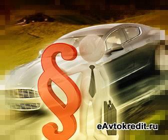 Действующий налог на авто