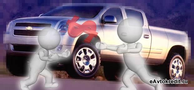 Досрочное погашение автокредита