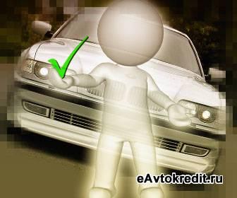 Доступный автокредит в Красноярске