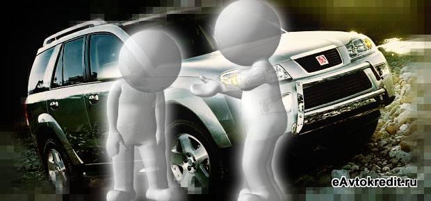ДТП на кредитном автомобиле