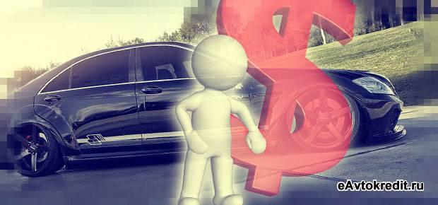 Где получить кредит на автомобиль в Воронеже