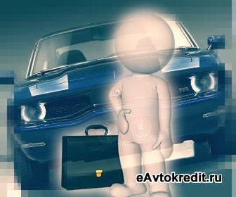 Где в Омске продают машины