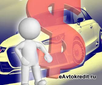 Где взять автокредит в Краснодаре