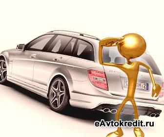 Где взять автокредит в Сыктывкаре