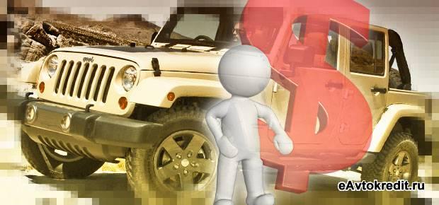 Где взять кредит на авто в Калининграде