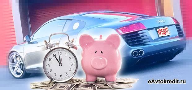 Государственная программа кредитования