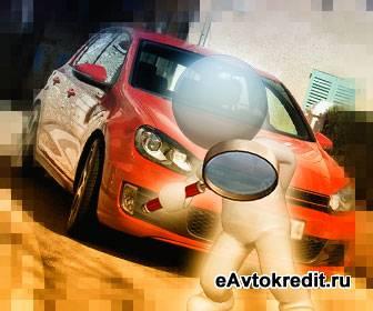 Какие риски при перегоне авто