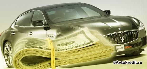 Каким способом получить кредит