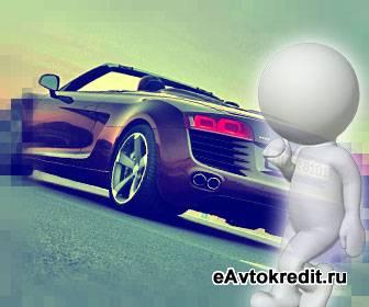 Какое авто в кредит взять в Самаре