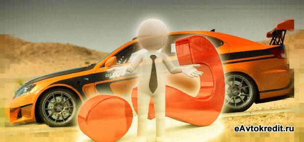 Какой налог при продаже авто