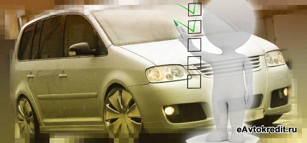 Коммерческий VW Caravelle
