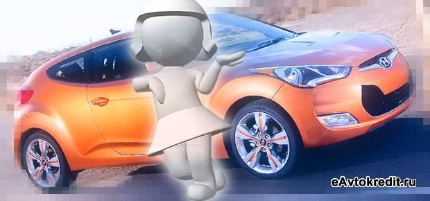 Компактное и доступное авто