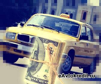 кредит на машину без первоначального взноса в автосалоне москвс