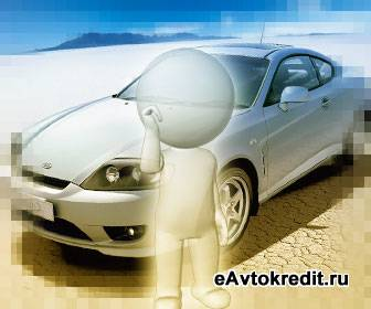 Кредит на авто без лишних вложений
