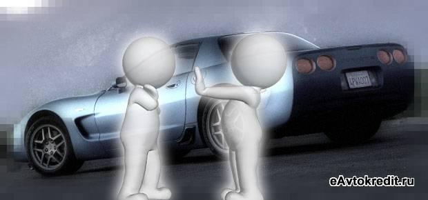 Кредит на авто без отказа