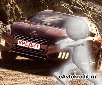 Кредит на авто в Альфа Банке