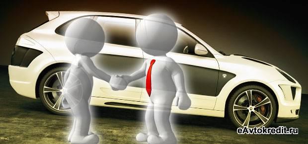 Кредит на авто в Восточном Экспрессе