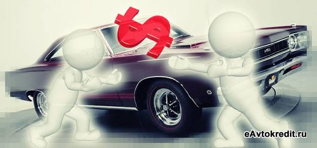 Кредит на автомобиль без процентов