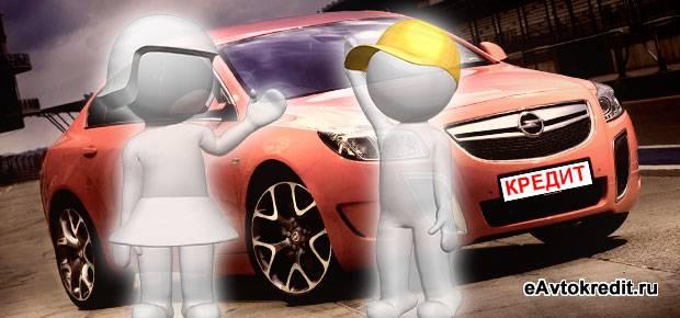 Кредит на автомобиль в ВТБ24