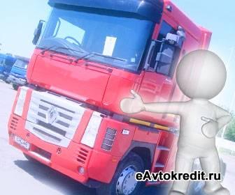 Кредит на грузовик в Сбербанке